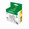 smartplug taschibra caixa